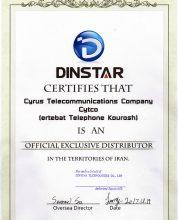 Dinstar Certificate